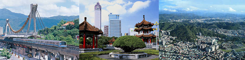 An Expatriate in Taiwan
